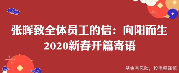寮电附(zong)��(xin)骞翠�(lai)淇�(xin)2020